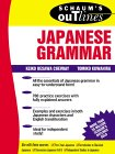 Schaum's Outlines on Japanese Grammar